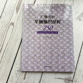 Японская книга 250 УЗОРОВ