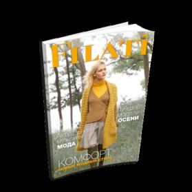 Журнал «Lаna Grossa: Filati N.54» (на рус.языке), AW 2017/18