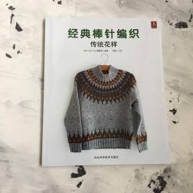 Японская книга С ЖАККАРДОМ